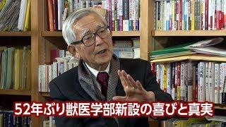 【櫻LIVE】第264回 - 加戸守行・前愛媛県知事 × 櫻井よしこ(プレビュー版)
