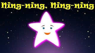 Ning-ning Munting Bituin | Awiting Pambata TV Tagalog | Twinkle Twinkle Little Star in Filipino
