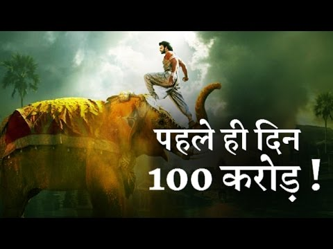 Thumbnail: BAHUBALI 2 : The Conclusion | Box Office First Day Collection