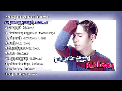 HAK Record Song 1st Collection Khmer Music Collection Non Stop