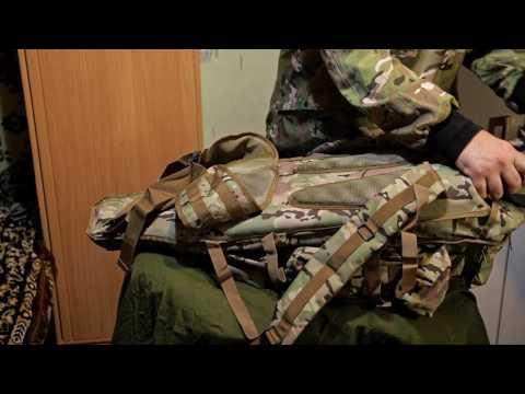 купить Рюкзак Для Военного 55 Л. С Ручками Для Переноски