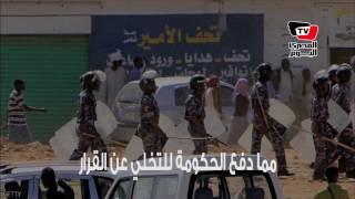 «إضراب» في السودان بعد ارتفاع الأسعار وتطبيق سياسة التقشف