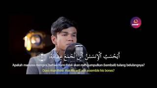Juz 29 AL Qiyamah by Muzammil Hasballah