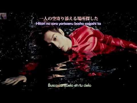 BEAST - Midnight Japanese Version (Sub Esp / Kanji / Romaji)