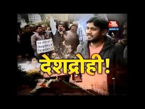 JNU Issue & ABVP