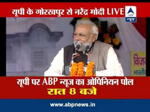 Watch full speech: Modi mocks Mulayam in Gorakhpur