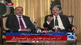 AJK President Masood Khan, Lord Nazir Ahmed Joint Press Conference   24 News HD