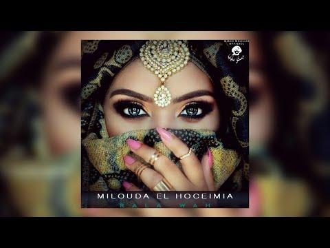 Milouda El Houcemia - Ralawah