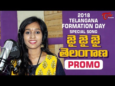 Telangana Formation Day Album Song Promo 2018 | by Sravan Victory Aepoori | TeluguOne