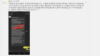 (방통대) 전공자 윤서팀원 구직성공 + 잡플래닛 평점 …