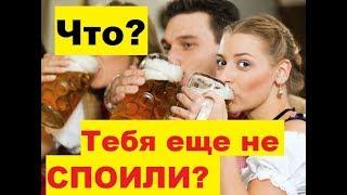 Нас травят! Пропаганда алкоголя и курения в кино. Обман. Промывка мозгов. Легкий способ бросить пить