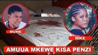 UTASHANGAA: Amuua Mkewe Akidai Penzi, Amchoma Visu Kikatili!!