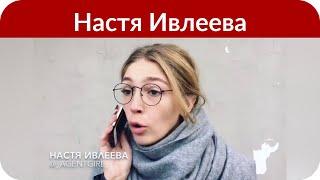 Сериал «Туристическая полиция»: Настя Ивлеева снялась в комедии на стыке реалити и путешествий