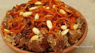 Afghani Pulao Recipe | Kabuli Pulao Recipe by Mubashir Saddique | Village Food Secrets