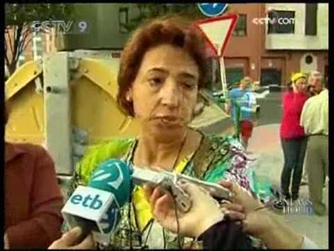 Car bomb by Basque separatist terrorist group ETA in Spain - CCTV 073009