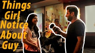 First Thing Girls Notice about Guys | Surat on | Mountain Mover Pictures | #MMP