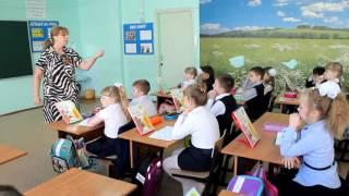 Еремина Е И на конкурс урок русского языка в 1 классе