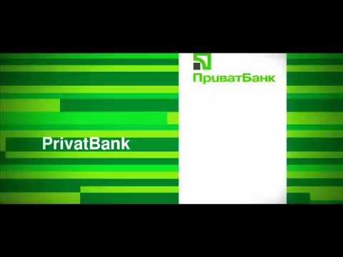 privatBank პრივატ ბანკი ♛