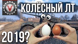 КОЛІСНА ТЕХНІКА World of Tanks. Розгін до 100 за 3 секунди. AcademeG, ЩО ВОНИ ТВОРЯТЬ!