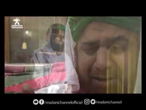 Alwada Alwada Mah e Ramzan by dawateislami