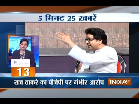5 Minute 25 Khabarein | 9th January, 2017 - India TV
