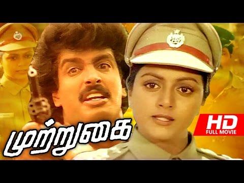 Tamil Superhit Movie | Mutrugai [ முற்றுகை ] | Action Movie | Ft. Arun Pandian, Bhanupriya, Ranjitha