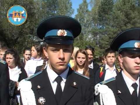 Дятьковская кадетская школа-интернат авиации