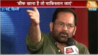 Mukhtar Abbas Naqvi Reacts To Beef Ban