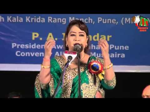 Ana Dehlvi GEET at All India Mushaira[HD], Pune Festival 2015, Mushaira Media