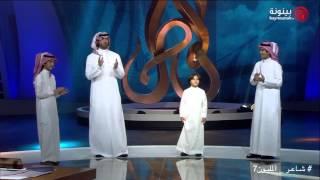 ضيف الحلقة شاعر المليون زياد بن نحيت وأبنائه | شاعر المليون الموسم السابع