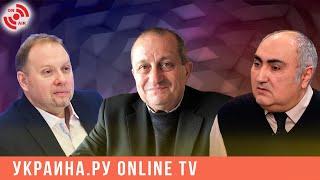 Выходные на Украина.ру: иск РФ против Украины в ЕСПЧ, отставка Авакова