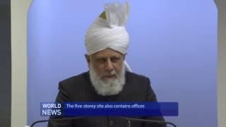 Hazrat Mirza Masroor Ahmad inaugurates Baitul Ehsan Mosque