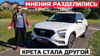 Спорный дизайн? Новый Hyundai Creta 2021 отзывы блогеров новое поколение Хендэ Крета