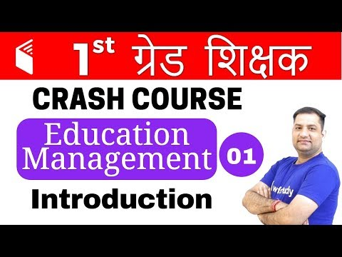 10:00 PM - 1st Grade Teacher | Education Management by Rajendra Sir | Introduction