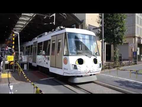 'Kofuku no Manekineko' tram departures from Sangenjaya Station [RAW VIDEO]