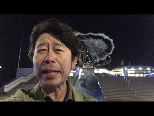 真心ブラザーズ 桜井秀俊 presents 『Welcome back, KANAGAWAN!2020』開催