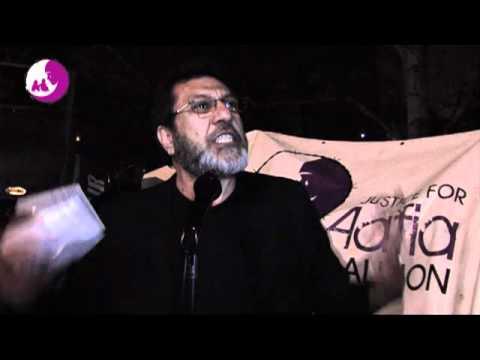 JFAC - Black Wednesday - Massoud Shadjareh
