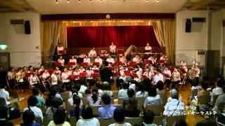 宇宙戦艦ヤマト/IMMCウィンドオーケストラ