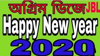 Dj Song By Happy New Year 2020 Hard Bass Dj Song 31 Night Dj JBL Bangla Kob Dj Antu Kawsar Alomgir