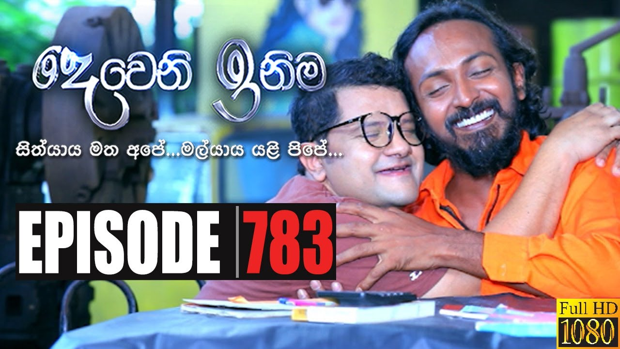 Download Deweni Inima | Episode 783 06th February 2020