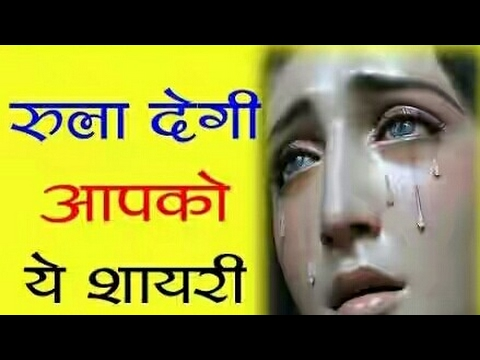 Beintehaa Mohabbat    hindi love shayari