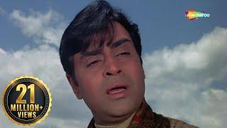 मुझे तेरी मोहब्बत का सहारा मिल गया होता - राजेंद्र कुमार - साधना - हिंदी दर्द भरा गीत