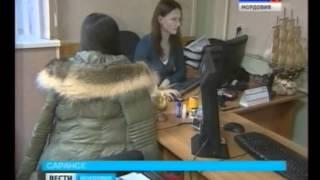 Где жители Мордовии собираются отдохнуть в новогодние праздники(, 2014-12-24T12:23:28.000Z)