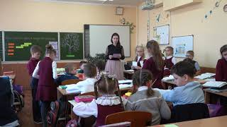 Стенькина Юлия Николаевна, фрагмент урока