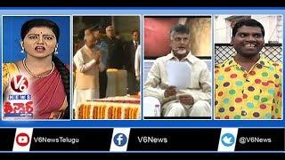 Nation Pays Tribute To Gandhi   AP Yuva Nestham Scheme   Senior Citizens Dance   Teenmaar News