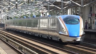 2017 東北・北海道新幹線 迫力の高速通過映像集 High speed passing through of Shinkansen
