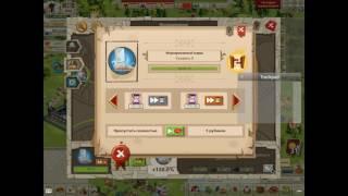 Goodgame Empire - Новые исследования, герои, обвесы и обзор (Обновление в августе)