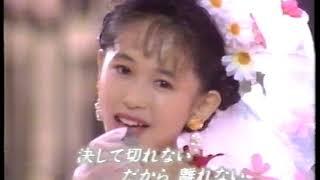 1991.02.21発売のやまだかつてないWINKの3rdシングル。 作詞:山田邦子...