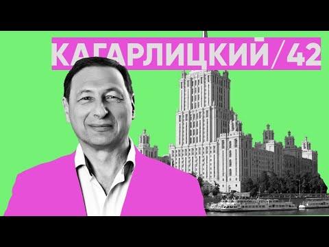 Выборы в Мосгордуму.