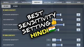 Best sensitive setting for COD mobile | Pro league guide | cod mobile Hindi Gameplay